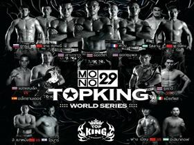2016年11月27日TopKing World Series 11期 - 直播[视频]