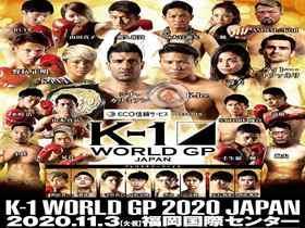 2020年11月3日K-1 WGP赛事 - 直播[视频回放] 野杁正明、朝久裕贵参赛