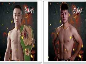 2021横琴之巅·武林风全球功夫盛典 王鹏飞vs位宁辉:二番战