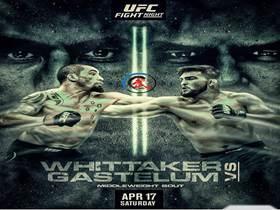 2021年4月18日UFC on ESPN22 五星VS胖虎 [视频] Whittaker vs. Gastelum
